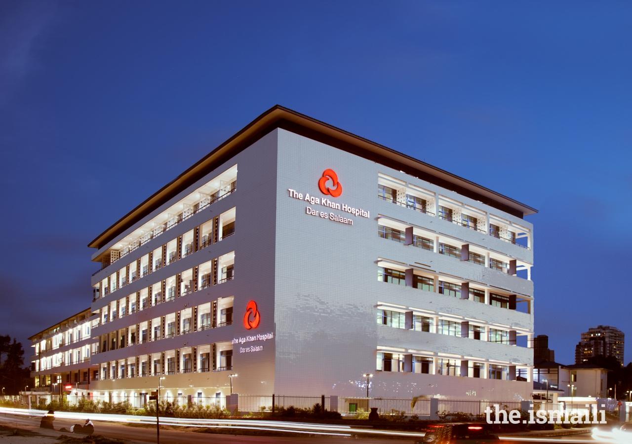 The Aga Khan Hospital, Dar es Salaam.
