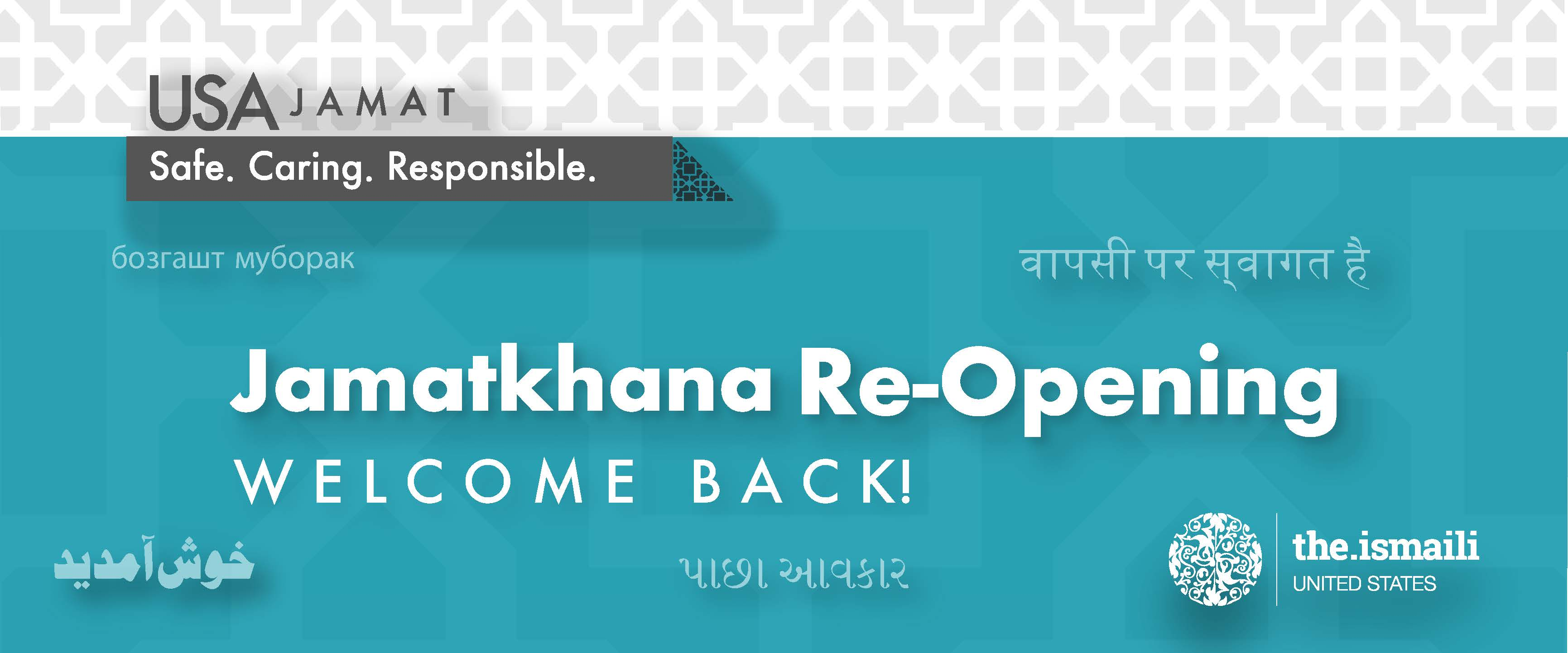 Jamatkhana Re-opening - USA | the.Ismaili