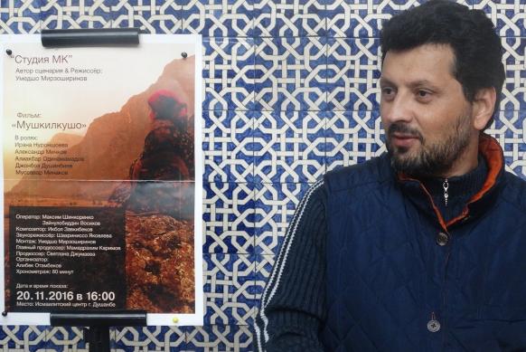 Film director Umedsho Mirzoshirinov at the the Ismaili Centre, Dushanbe. Photo: Ismaili Council for Tajikistan