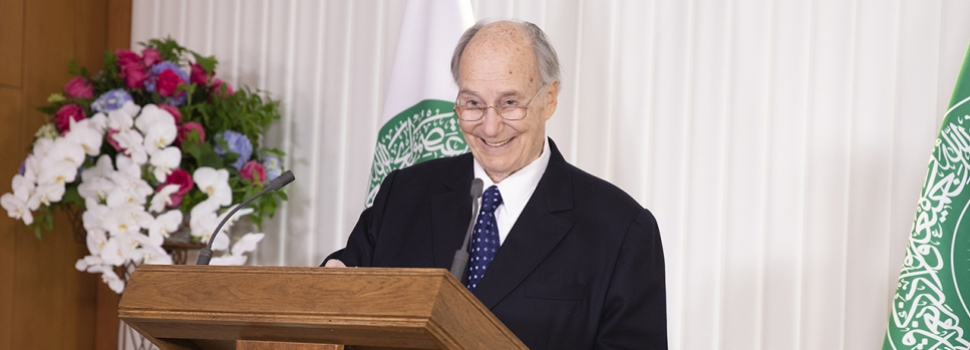 Mawlana Hazar Imam accepts a newly granted charter for Aga Khan University in Kenya via a video message during a special ceremony held in Nairobi on 11 June 2021.