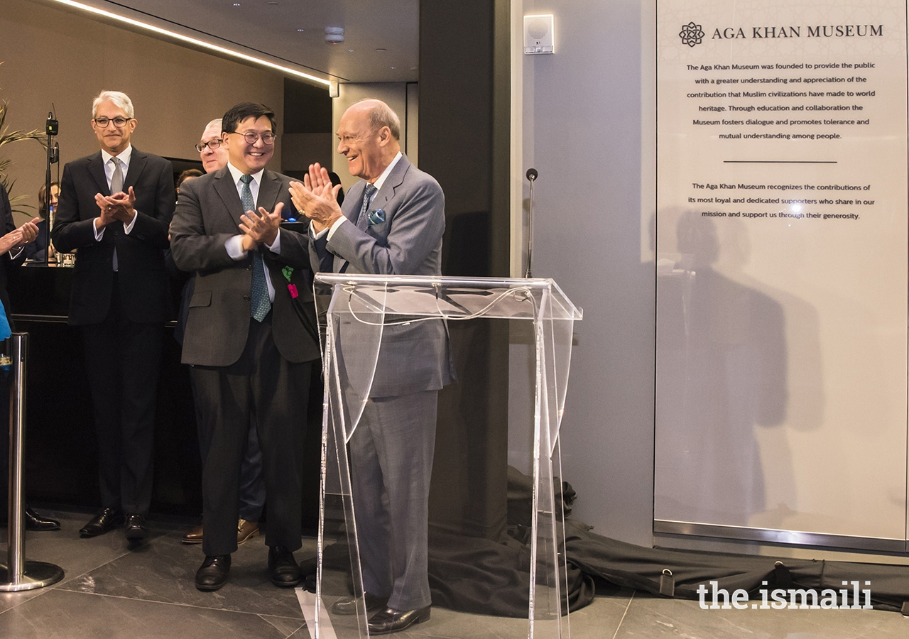Henry Kim, Director and CEO of the Aga Khan Museum, and Prince Amyn applaud after unveiling the donor wall at the Aga Khan Museum.