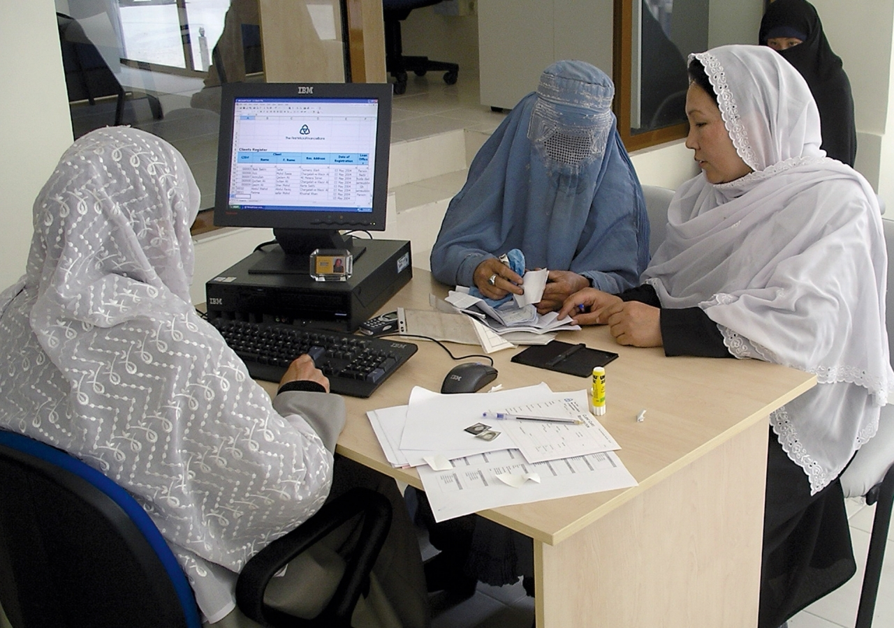 The First MicroFinance Bank in Afghanistan, a part of the Aga Khan Agency for Microfinance, opened the country's first women-only branch in Kabul.