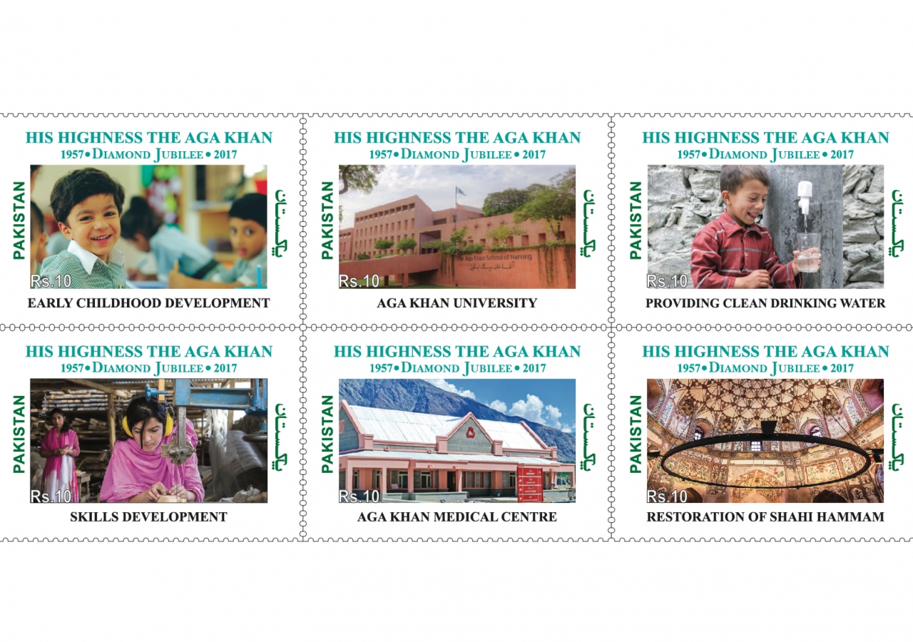 The selection of six commemorative stamps, issued by the Government of Pakistan, celebrating the Diamond Jubilee of Mawlana Hazar Imam.