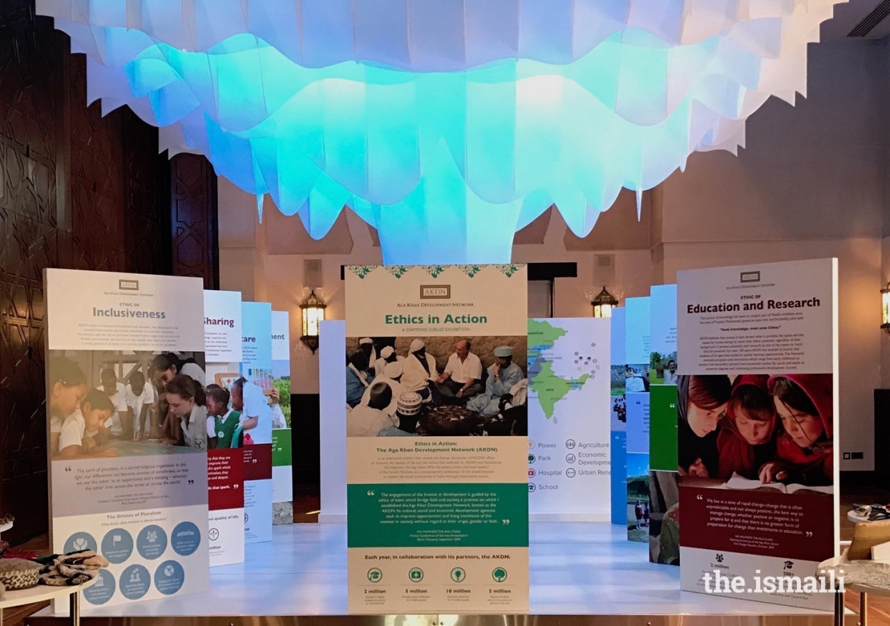 A number of panels at the Ethics in Action exhibition highlight the work of the Aga Khan Development Network in various regions across the world.
