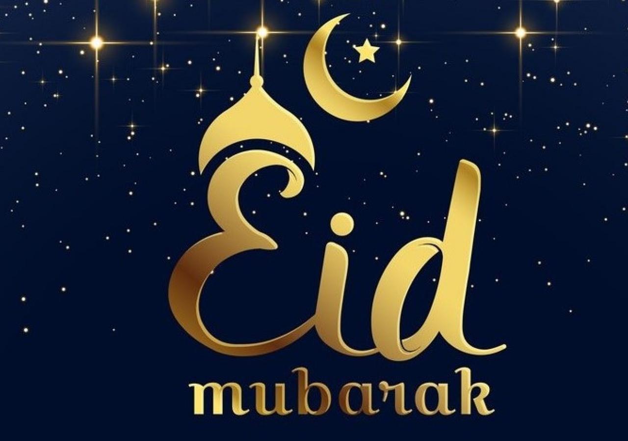 Virtual Eid Ul Fitr Celebration The Ismaili