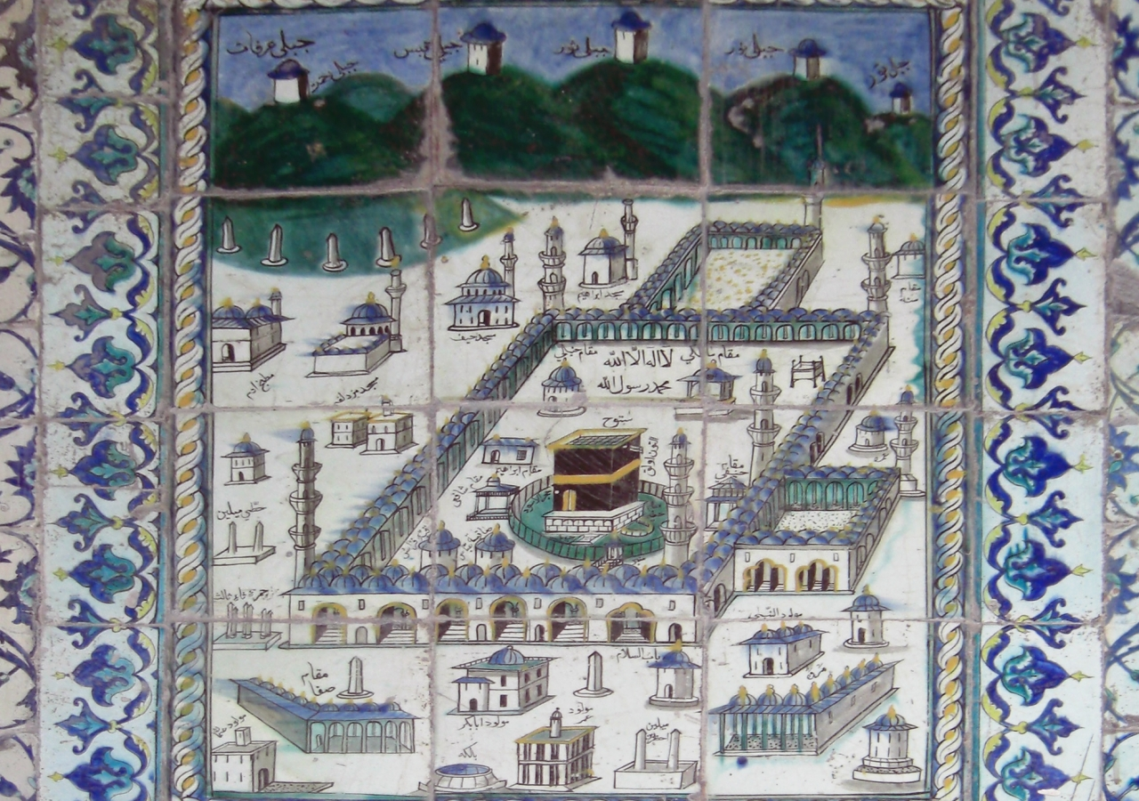 Ceramic Tile of the Ka'ba in Mecca. An interior detail of a tiled panel found at the Sabil-Kuttab (a public fountain and Qur'an school) of Katkhuda, a famous construction in Cairo named after its patron and architect, Abd al-Rahman Katkhuda (d. 1776). The tile features a view of the holy sanctuary in Mecca, as well as its surrounding mountains, such as Jabalal-Nur ('the Mountain of Light') where the Prophet received his first revelation.