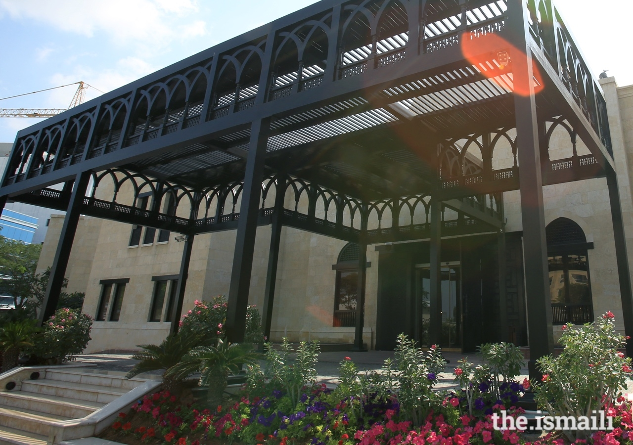The Ismaili Centre was opened in 2009 in the presence of Mawlana Hazar Imam, Princess Zahra, and Prince Rahim.