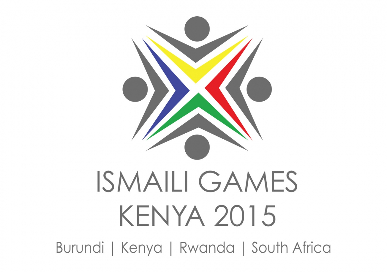 The 2015 Kenya Ismaili Games are taking place in Nairobi between 17 – 20 December. Ismaili Council for Keyna