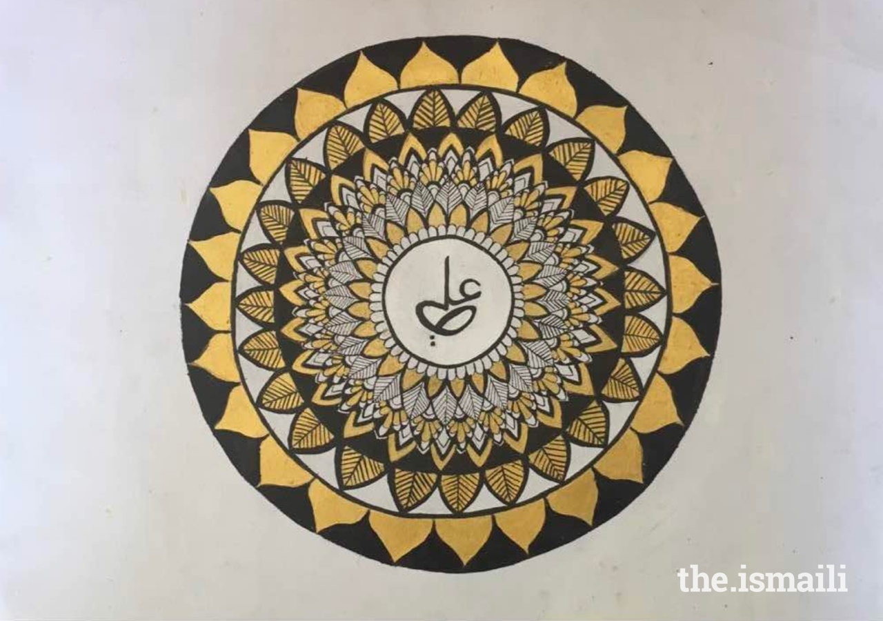 During the Jubilee Arts programme, Sara Janmohamed created and submitted a mandala — a geometric figure of spiritual significance — which was selected to be displayed at the International Arts Festival in Lisbon. The name of Hazrat Ali written in Arabic appears in the centre.