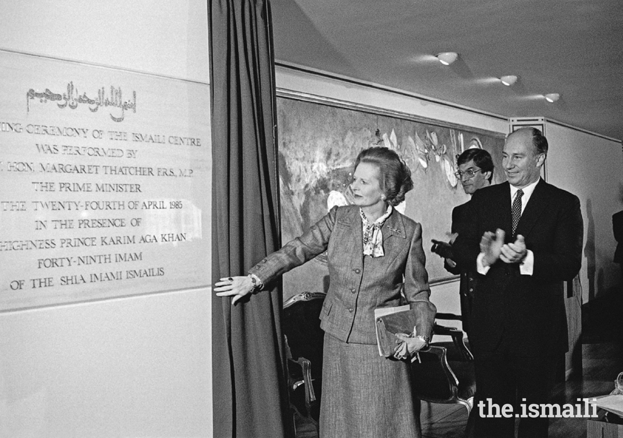 Prime Minister Thatcher performs the opening of the Ismaili Centre, London in the presence of Mawlana Hazar Imam.