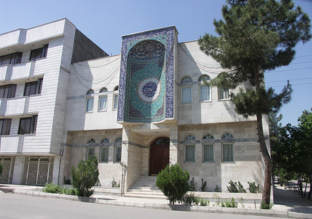 Iran's largest Jamatkhana, located in Mashhad, was built in 1972. In this year, Jamatkhanas were introduced throughout the country, superseding other spaces of worship used by the Jamat known by names such as khangah and khane-ye kolon.