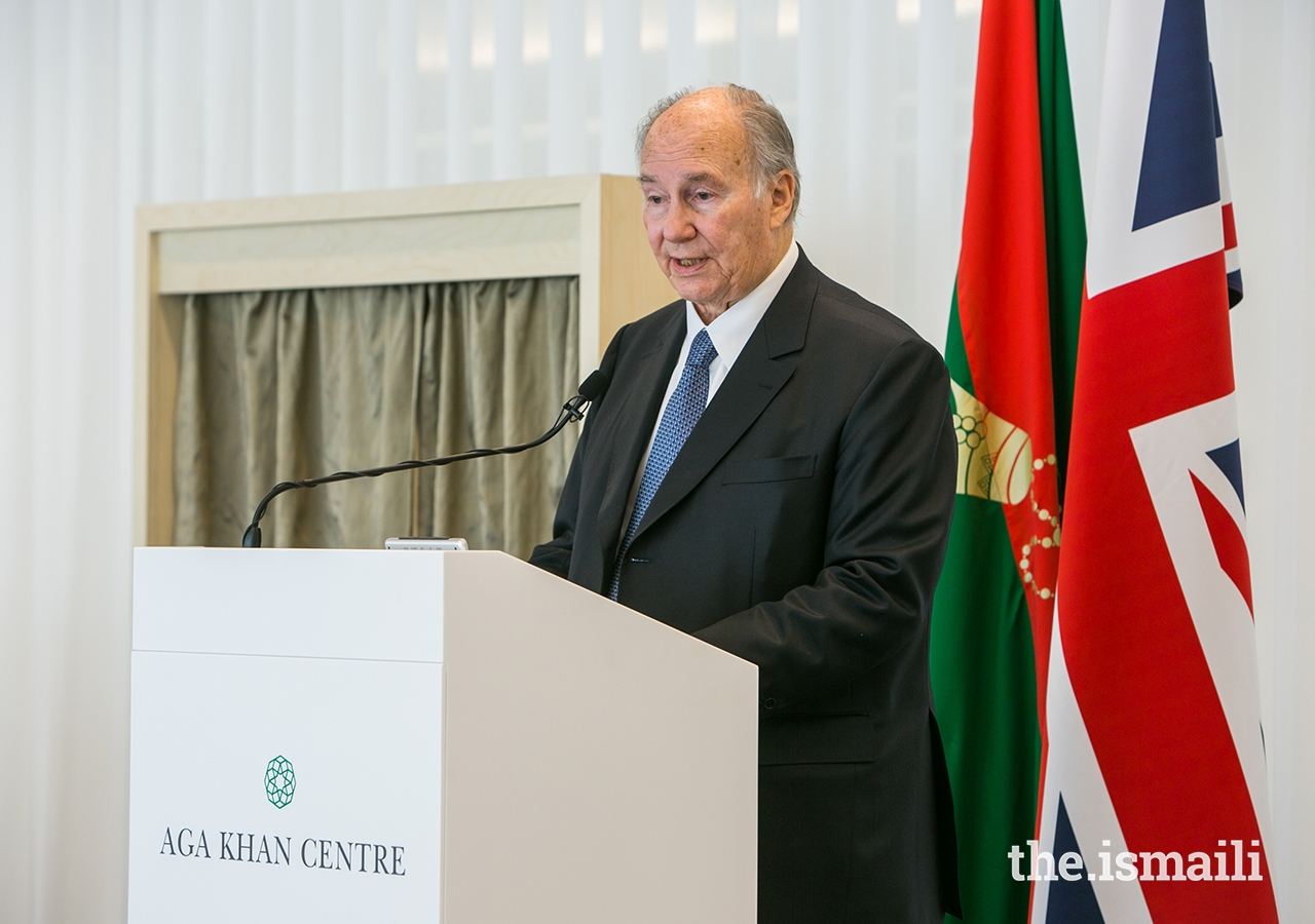 Mawlana Hazar addresses the audience during the inauguration of the Aga Khan Centre in London.