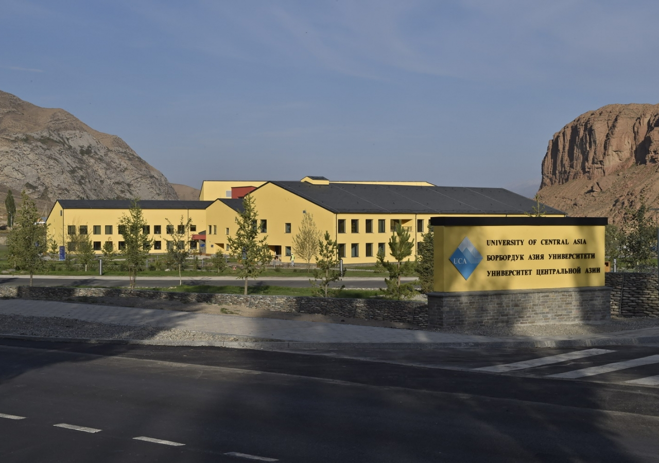 University of Central Asia -Naryn Campus in Kyrgyz Republic