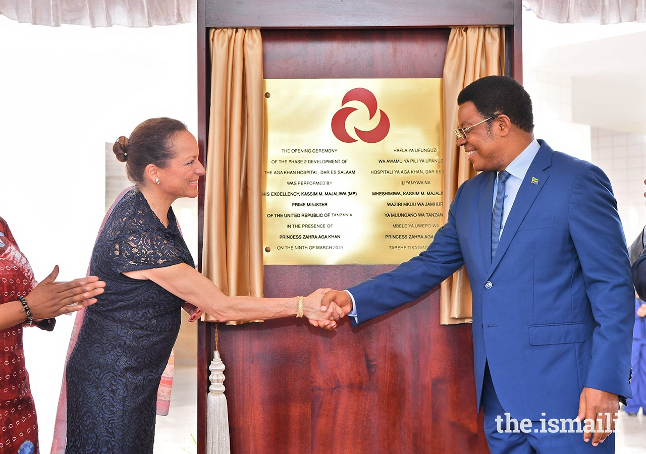 The Prime Minister of Tanzania Hon. Kassim Majaliwa and Princess Zahra after the unveiling of a plaque to commemorate the opening of Phase II of The Aga Khan Hospital, Dar Es Salaam.