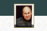The book Depth of Field features more than 200 images of Mawlana Hazar Imam, spanning eight decades.