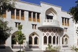 A façade of interspersed openings facing the courtyard at the Ismaili Centre, Dubai