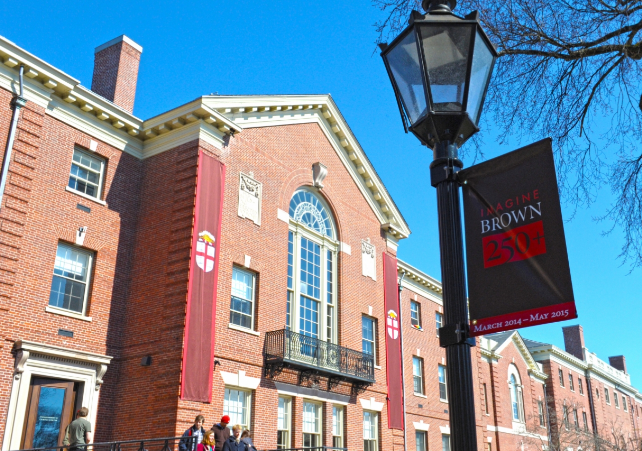 Brown University, an independent, coeducational Ivy League institution and the seventh-oldest college in the United States, is celebrating its 250th anniversary in 2014.