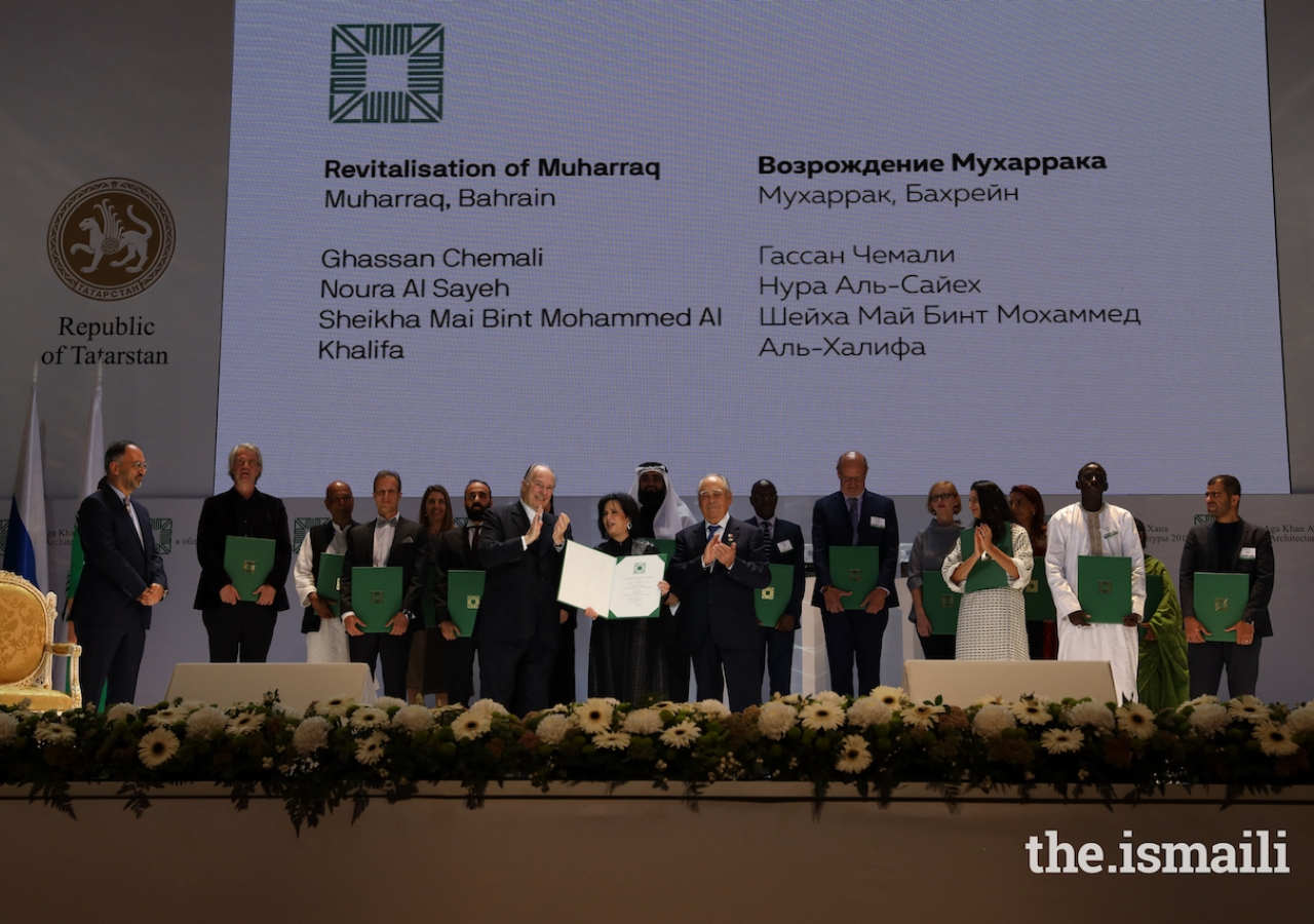 Sheikha Mai Bint Mohammed Al Khalifa ris honoured at the Aga Khan Award for Architecture 2019 Ceremony for her work on the Revitalisation of Muharraq in Bahrain.