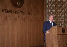Mawlana Hazar Imam speaking at the Foundation Ceremony of the Ismaili Centre, Dubai.