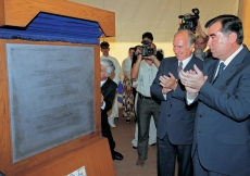 Mawlana Hazar Imam and President Rahmon applaud following the unveiling of the plaque marking the Foundation Ceremony of the Ismaili Centre, Dushanbe.