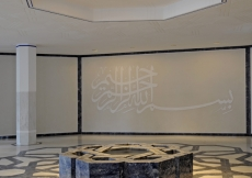 The fountain pool in the Entrance Hall follows the inter-weaving geometrical floor pattern, characteristic of Islamic art, executed in white marble, Brazilian blue granite and inlaid stainless steel. The calligraphic Basmallah adorns the far wall.
