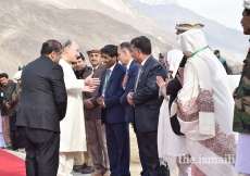 Mawlana Hazar Imam greets local leadership upon his arrival at Taus, Yasin