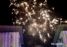 Fireworks light up Mumbai skies as the official announcement was delivered