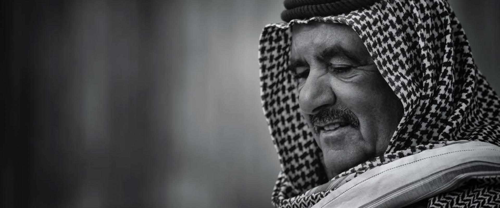 The Ismaili Centre Dubai offers condolences on the passing of Sheikh Hamdan bin Rashid Al Maktoum