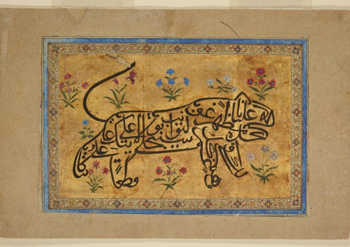 "A 17th-century example of zoomorphic calligraphy. Because of his courage and valour, Hazrat Ali was known as ""The Lion of God."" The Arabic text is known as Nad-e 'Ali, and is typically used by Shia Muslims to seek Hazrat Ali's support in times of sorrow."