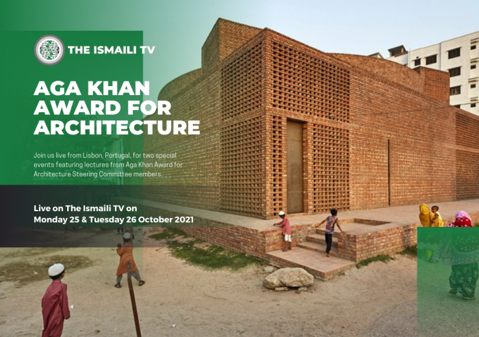 The Aga Khan Award for Architecture plays an important role in influencing global architectural discourse and promoting innovative solutions to problems faced by many societies.