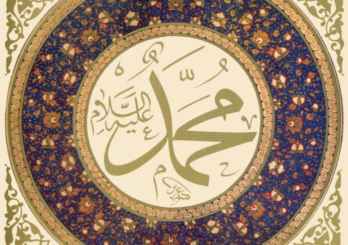 Calligraphy bearing the name of Prophet Muhammad, in traditional Thuluth script. The pattern is thought to be inspired by a 19th century disc from the Hagia Sophia in Istanbul.