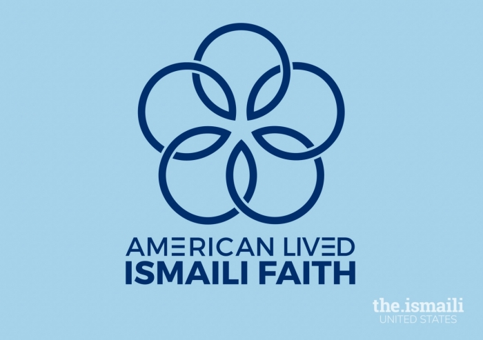 The logo comprises of interconnected circles representing the holistic and interdisciplinary approach to the ALIF program that encourages students to see the interconnected nature of living one's faith.