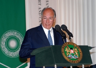 Mawlana Hazar Imam addresses those gathered for the inauguration of the Aga Khan University Hospital Heart and Cancer Centre in Nairobi.