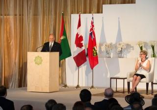 Mawlana Hazar Imam speaking at the inauguration of the Aga Khan Park.