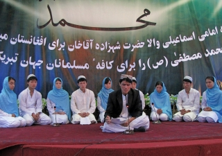 Young members of the Jamat recite devotional poetry in the form of a <em>qasida</em> as part of the commemoration of <em>Mowlud-e-Sharif</em> in Kabul.