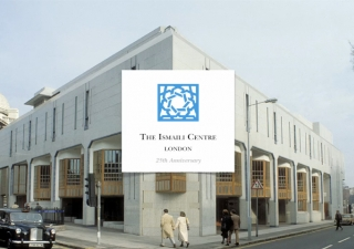 A visual journey through photographs and quotations that highlights memorable moments and images from the past 25 years of the Ismaili Centre, London.