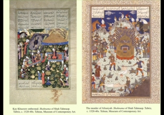 "Pages from a manuscript of Firdawsi's ""Shanama""."