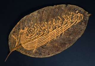 Turkish Art from the Spirit & Life Exhibition. Chestnut tree leaf, 19th Century. From the Collections of the Aga Khan Museum, Toronto.