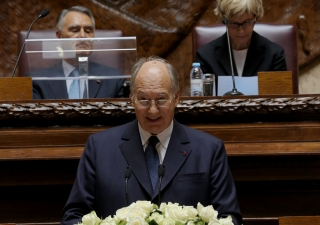 Mawlana Hazar Imam delivers remarks on at the North-South Prize award ceremony, which took place in the Senate Hall of the Portuguese Parliament.