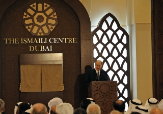 Mawlana Hazar Imam addresses the guests at the opening ceremony of the Ismaili Centre Dubai.