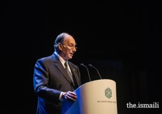 Mawlana Hazar Imam delivers remarks at the inaugural Aga Khan Music Awards, held at the Gulbenkian Foundation in Lisbon, Portugal.