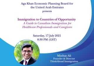 Immigration to Countries of Opportunity #2 :A Guide to Canadian Immigration for Healthcare Professionals and Caregivers