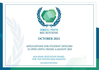 #GLOBALIYMUN2021: Application For Student Officers