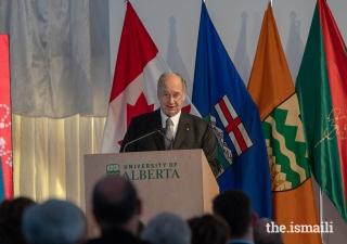 Mawlana Hazar Imam addresses the audience at the inauguration ceremony of the Aga Khan Garden, Alberta.