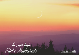 Traditionally, Eid ul-Fitr begins at sunset on the night of the first sighting of the crescent moon, marking the beginning of the month of Shawwal.