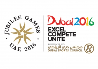The 2016 Jubilee Games signature includes the mark of the Dubai Sports Council.
