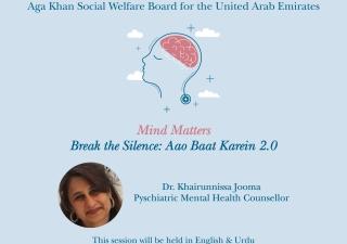 Mind Matters: Break the Silence (Aao Baat Karein 2.0)
