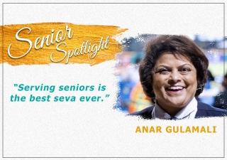 Anar Gulamali