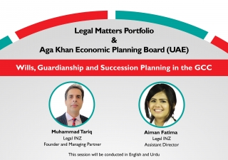 Wills, Guardianship and Succession Planning in the GCC (Legal Matters & AKEPB Webinar)