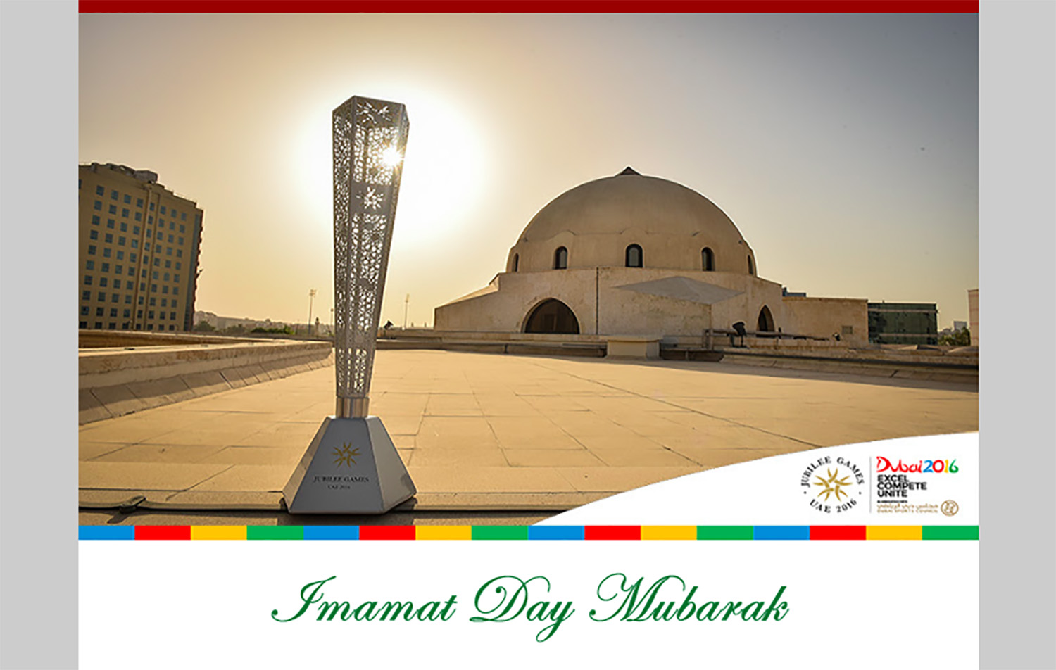 Send an Imamat Day eCard to your friends and family. Photo: TheIsmaili.org